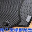 PU特耐磨防水腳踏墊(馬自達) 台灣製造...