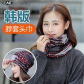 韓版潮流兩用女秋冬季保暖頭套戶外運動頭巾      SQ8588『寶貝兒童裝』