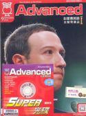 彭蒙惠英語雜誌+MP3 9月號/2018
