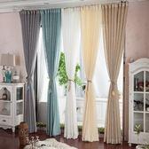 現代簡約純色加厚棉麻亞麻窗紗臥室客廳陽臺窗簾布定制成品窗紗簾
