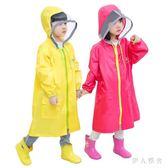 兒童雨衣新款寶寶小孩子小學生男童女童 戶外雨衣雨披zzy2987『伊人雅舍』