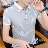 polo衫 2020夏季新款男士短袖T恤韓版潮流polo衫半袖丅恤ins上衣服體恤衫 3色