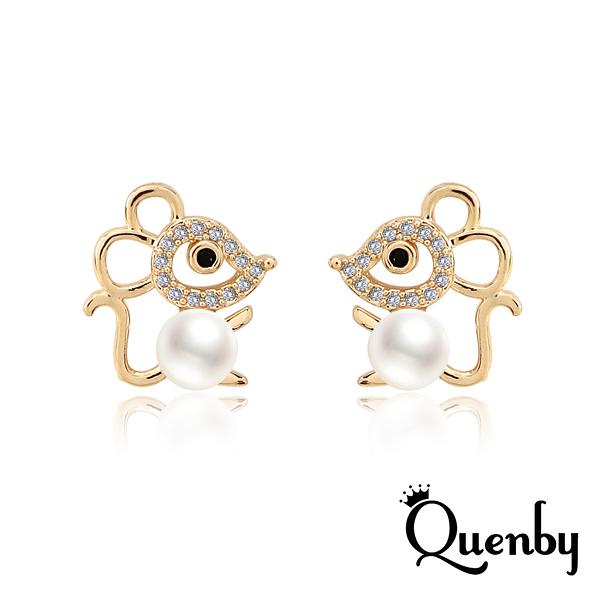 Quenby 925純銀 鼠年珍珠小老鼠貼耳耳環/耳針