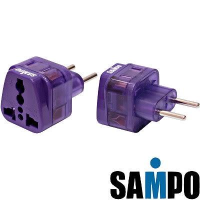 聲寶 SAMPO 旅行轉接頭 雙插座 EP-UJ2B(W89-0025) / 南美洲 越南 中東