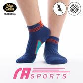 瑪榭 條紋運動1/2襪21551-丈/灰/玫紅(M)【愛買】
