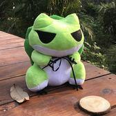 旅行青蛙公仔周邊抱枕青蛙旅行手辦玩偶cos毛絨玩具崽崽生日禮物XSX