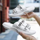 一字拖鞋 拖鞋男夏季時尚外穿個性韓版百搭新款潮牌半拖休閒沙灘涼拖鞋 唯伊時尚