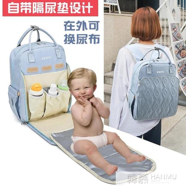 媽咪包時尚輕便寶媽帶娃出門背包嬰兒外出大容量媽媽母嬰雙肩包 夏季新品