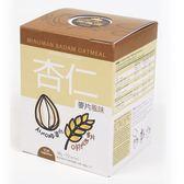 12盒特惠 BKC馬廣濟 杏仁飲(麥片風味) 芳香濃郁 膳食纖維 38gx10包/盒