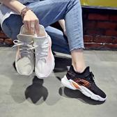 女休閒運動鞋 韓版女鞋子 透氣百搭學生夏季新款飛織襪子鞋增高鞋休閒鞋【多多鞋包店】ds4758
