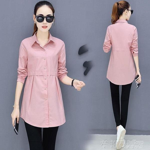 襯衫 洋氣襯衫女士2020年春秋新款韓版寬鬆設計感小眾純色長袖上衣服潮 茱莉亞