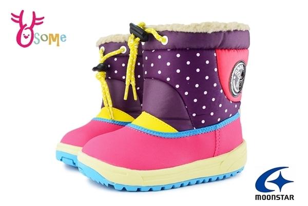Moonstar 月星 女童防水雪靴 中童 日本機能童靴 I9610#紫◆OSOME奧森鞋業