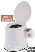 老年人坐便器便攜式痰盂孕婦家用成人夜尿桶可行動馬桶塑料座便椅 小城驛站