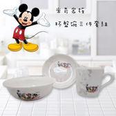【多禮量販店】《迪士尼 》米奇家族杯盤碗三件套組 (DSM-2163)