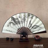 10寸中國古典手工折疊絹布竹扇子男式復古風日常隨身  朵拉朵衣櫥