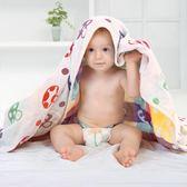 嬰兒浴巾棉紗布洗澡新生兒寶寶初生蓋毯超柔吸水兒童空調毛巾被 【快速出貨八折免運】