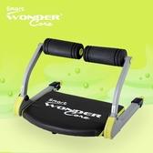 【Wonder Core Smart】全能輕巧健身機「嫩芽綠」+刻度