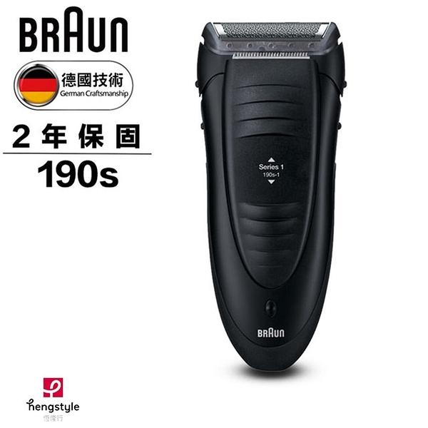 【德國百靈 BRAUN】1系列 舒滑電鬍刀 190s