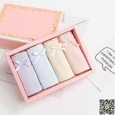 內褲組合 4條禮盒裝 中腰 純棉內褲 蕾絲  科技藝術館
