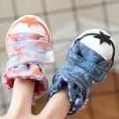 寵物鞋 「4色」星星帆布鞋狗狗鞋子寵物鞋泰迪比熊博美小狗防滑鞋一套4只【快速出貨八折搶購】