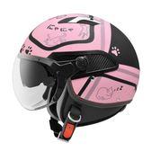 【東門城】ZEUS ZS212C AR5 消光黑粉  喵咪 3/4罩安全帽  內襯可拆洗  輕量化 雙層鏡片