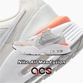 Nike 休閒鞋 Air Max Fusion 米白 銀 男鞋 氣墊 基本款 運動鞋 【ACS】 CJ1670-008