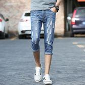 男短褲七分褲 破洞透氣韓版修身小腳潮流牛仔褲《印象精品》t618