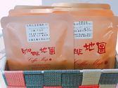【咖啡地圖】肯亞AA耳掛式咖啡豆 1入