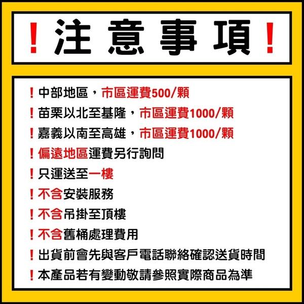 【C.L居家生活館】1000L平底不鏽鋼水塔/304水塔/蓄水塔/1噸-下單前請先詢問