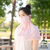 買一送一 防曬口罩女透氣面紗遮陽防曬面罩夏季薄款冰絲【步行者戶外生活館】