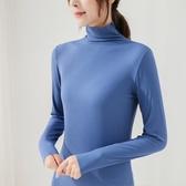 莫代爾高領打底衫女內搭面膜T恤長袖堆堆領薄款針織上衣 - 歐美韓熱銷