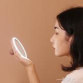 手持鏡便攜鏡子女充電隨身led補光鏡帶燈補妝化妝鏡小號摺疊 一米陽光