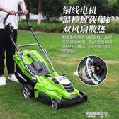 割草機 除草神器手推式自動割草機電動小型家用多功能打草機草坪修剪機 凱斯盾數位3C