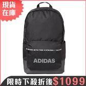 ★現貨在庫★ Adidas CL GFX 背包 後背包 休閒 筆電 黑 【運動世界】 DM2887
