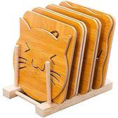 家用木質餐墊隔熱墊創意餐桌墊防燙盤子墊子 全館免運