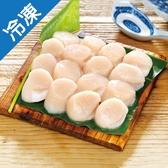 安永-北海道生食級干貝3s1kg/盒【愛買冷凍】