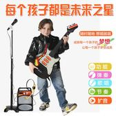 電吉他 兒童吉他玩具可彈奏電吉他男孩女孩初學者迷你樂器啟蒙入門練習 igo 歐萊爾藝術館