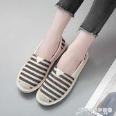 漁夫鞋女平底新款韓版百搭懶人鞋一腳蹬女鞋老北京布鞋女透氣 時尚芭莎