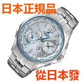 免運費 日本正規貨 CASIO OCEANUS 太陽能電波鈦合金男錶 限定款 限量款 OCW-S3400H-7AJF