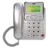 ^聖家^聲寶SAMPO來電顯示型有線電話~銀 HT-W901L【全館刷卡分期+免運費】
