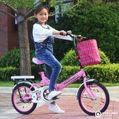 新款折疊兒童自行車16/20寸7-10-15歲男女國小國中生單車