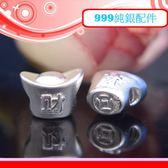 銀鏡DIY S999 純銀材料 3D 硬銀財源滾滾財字元寶 隔珠C 穿式 手作蠶絲蠟線幸運