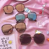 雙十一狂歡購 韓版創意新款網個性太陽眼鏡大框瘦臉時尚金屬框墨鏡