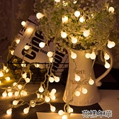 LED彩燈閃燈串燈滿天星小燈泡聖誕節日臥室房間浪漫裝飾USB電池燈 花樣年華