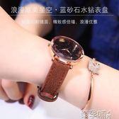 聖誕禮物手錶女防水女士手錶女表學生韓版簡約時尚潮流休閒大氣 嬡孕哺