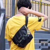 斜背包男日系潮小背包嘻哈牛津布肩背包【左岸男裝】