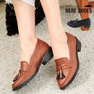 [Here Shoes]樂福鞋-MIT台灣製 皮質面料 流蘇造型純色素色舒適百搭經典樂福鞋-KIT337