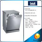 best貝斯特 嵌入式洗碗機 DW-126 獨立式(110V)光伸廚衛