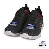 Skechers 新竹皇家 Hartnell 灰色 織布 套入式 休閒運動鞋 男款 NO.B0233
