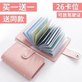 卡包 個性卡包男士女式韓國卡套多卡位信用卡套小巧簡約迷你可愛卡片包【快速出貨】